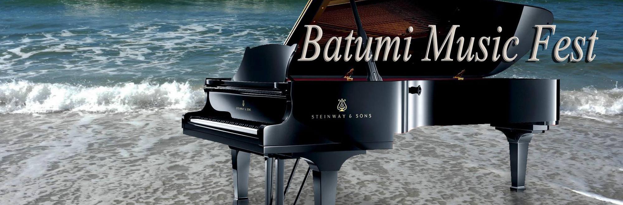 Музыкальный фестиваль Batumi Music Fest стартует в субботу