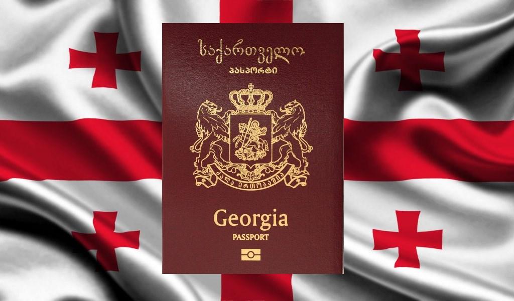 В рейтинге паспортов по свободе передвижения Грузия улучшила свои позиции