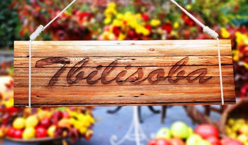 """""""Тбилисоба"""" в этом году состоится в октябре"""