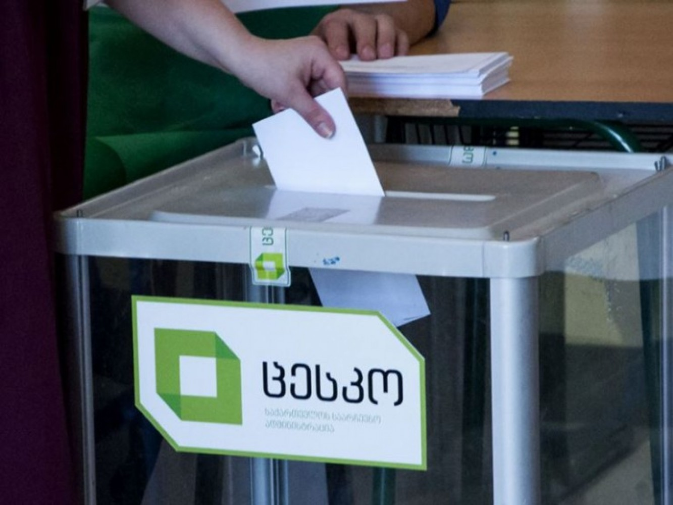Сегодня Грузия выбирает президента