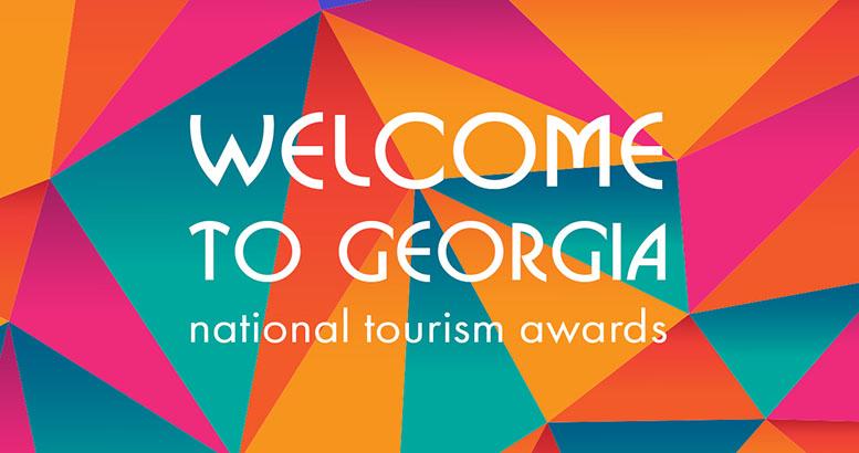 Церемония награждения Welcome to Georgia пройдет в Тбилиси