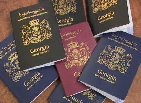 Грузинский паспорт стал еще привлекательнее